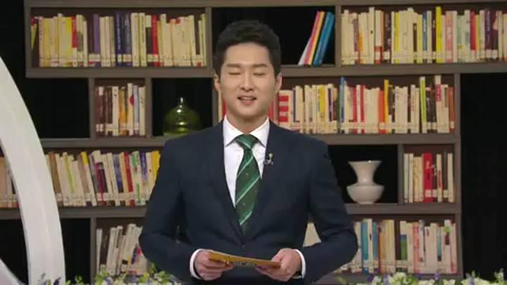 (03/11 방영) 2014 키워드 특강 3부작 제3강 김형오 전 국회의장 인문학에서 배우는 리더십