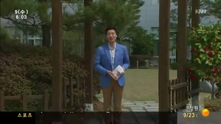 (04/08 방영) 4월 8일(윤경철 부산가톨릭대학교 총장)
