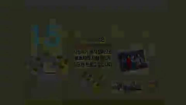 (04/19 방영) 723회 어메이징 스파이더맨2/ 필로미나의 기적/ 문라이즈 킹덤