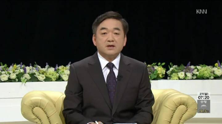 (04/27 방영) 박상헌 시사평론가, 배정이 인제대 교수