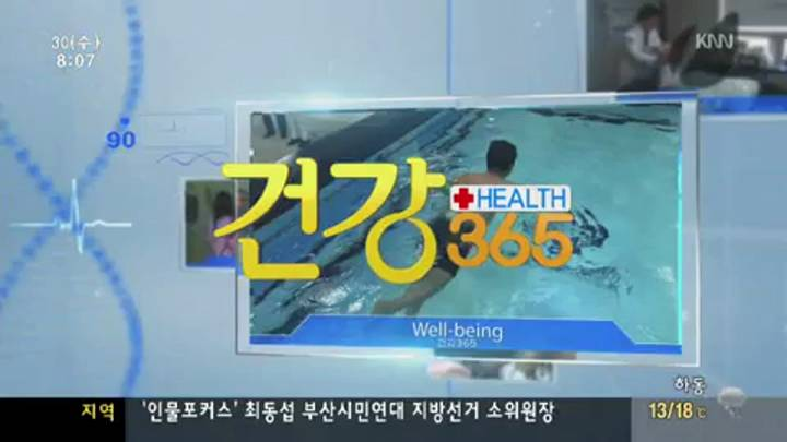 건강365-허리 펼 때 통증 '척추분리증'