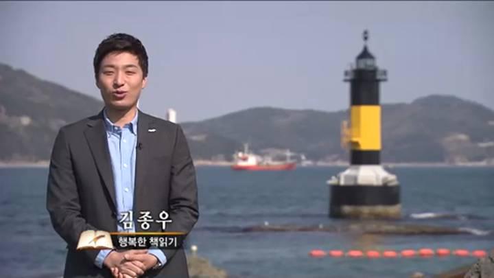 (04/29 방영) 4월 29일(이상욱 고신대병원장)