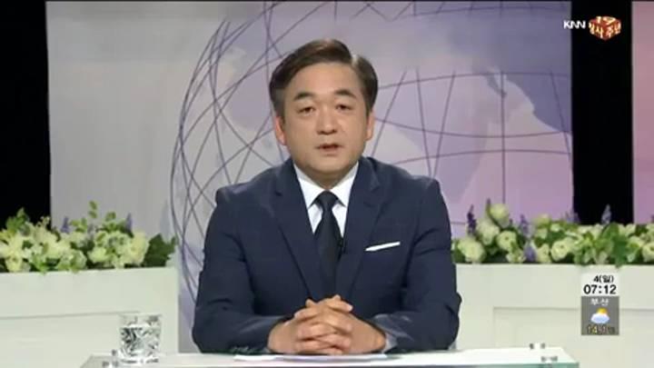 (05/04 방영) 6.4지방선거 토론