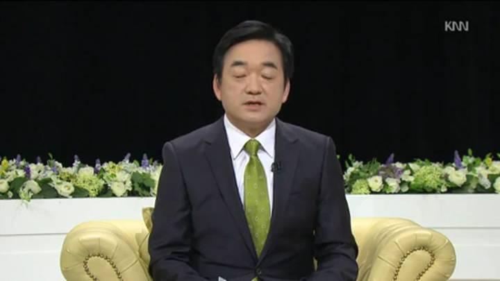 (05/18 방영) 정의화 국회의장, 이병운 국공립대학협의회장