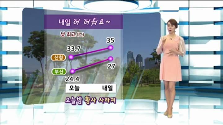 뉴스아이 날씨-경남 창녕 낮 최고기온 35.9도