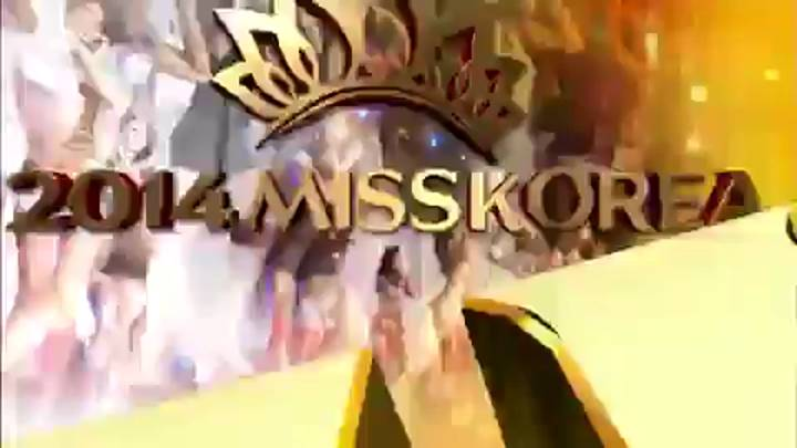(06/01 방영) 2014 미스코리아 경남 선발대회