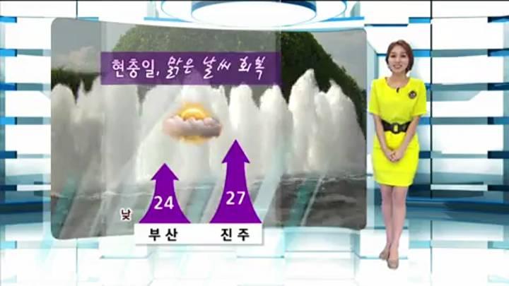 모닝와이드-날씨-현충일 맑음 낮 더위