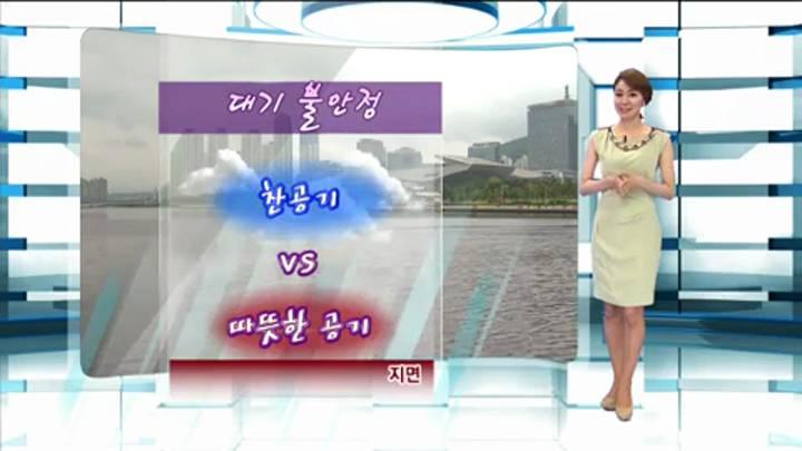 뉴스아이 날씨 6월11일(수)