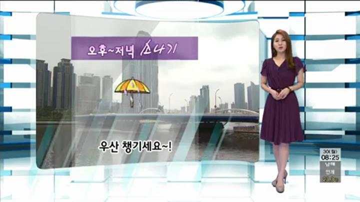 모닝와이드-날씨(6/30월)