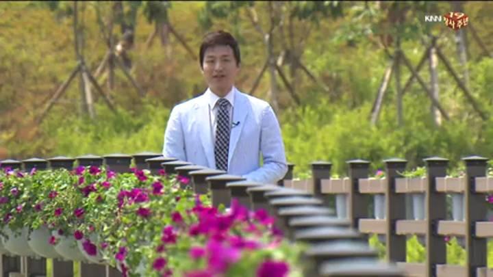 (05/13 방영) 5월 13일(박상호 신태양건설 회장)