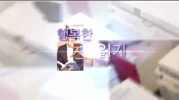 (07/01 방영) 7월 1일(김상국 부산지방법원 부장판사)