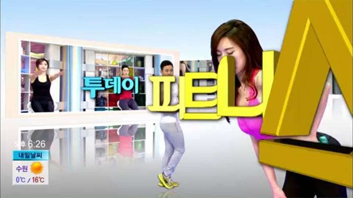 투데이 피트니스-허벅지 엉덩이운동