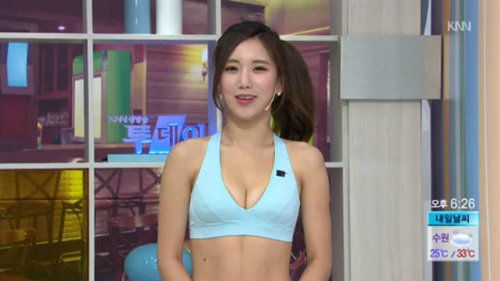 예정화의 피트니스-엉덩이