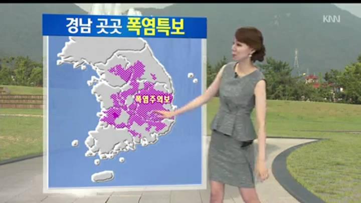 뉴스아이 날씨 7월 30일-내일 부산 31, 창녕 33도, 합천 34도 전망