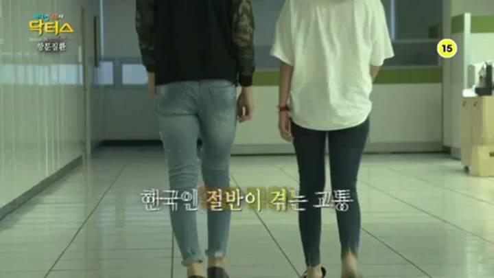 (09/05 방영) 남 모를 고통! 3대 항문질환 완전정복