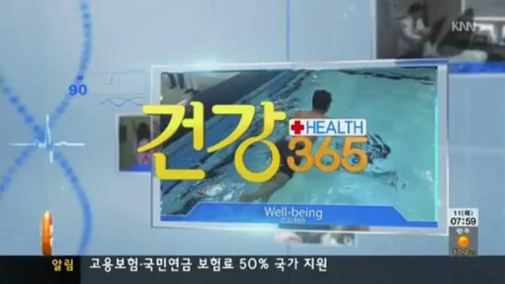 건강365- 성인 여드름 관리하기