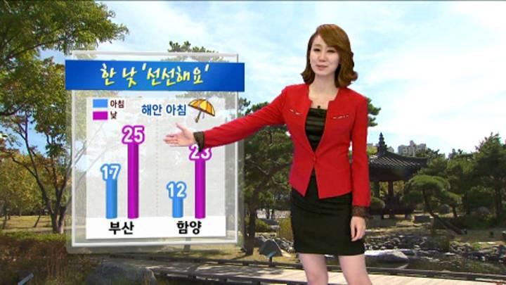 뉴스아이 날씨 10월 1일(수)