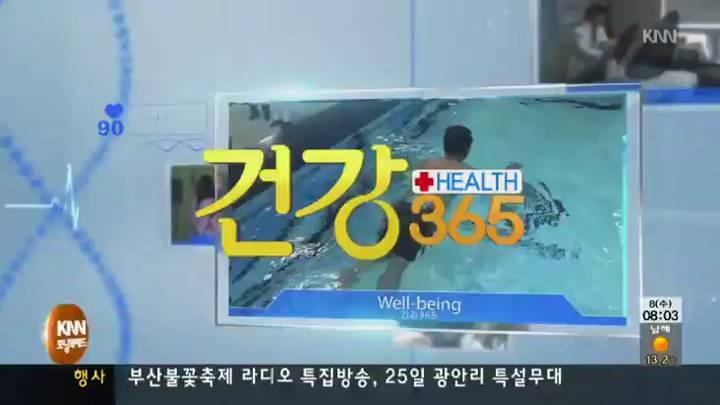 건강 365-공황장애 한방 치료