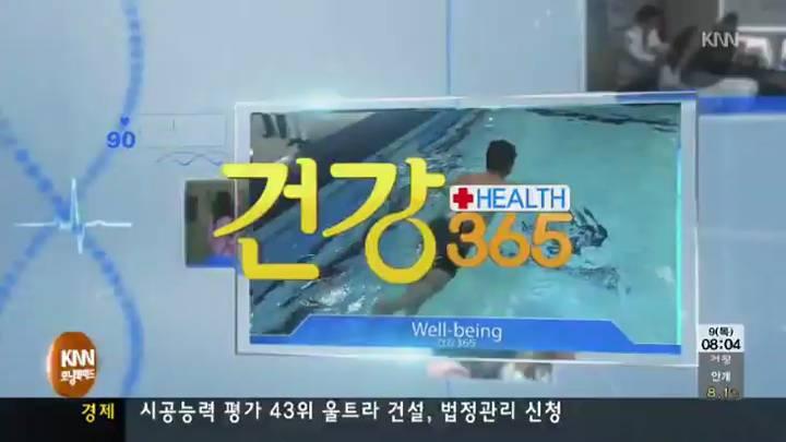 건강365-증상별 돌출입 교정