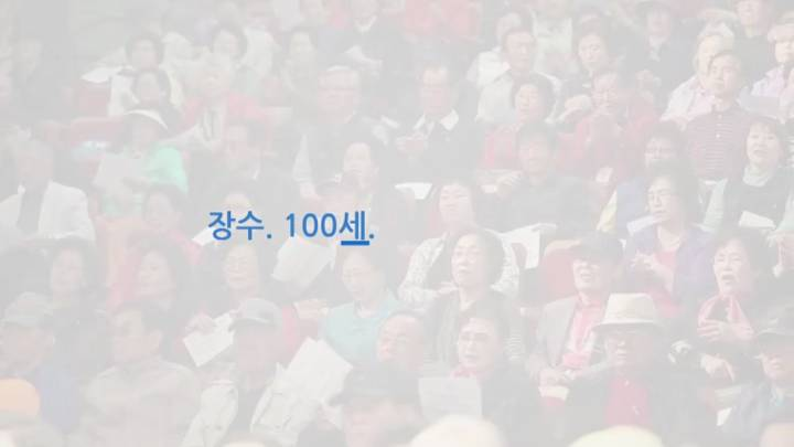 [2014.10.30 KNN��ٶ��ǰ�����]�� �������� �������� �ѹ���