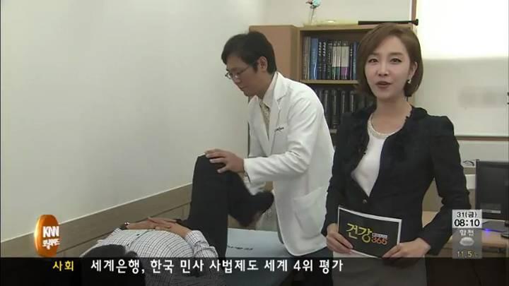 건강365-가을 산행 '반월상 연골' 조심