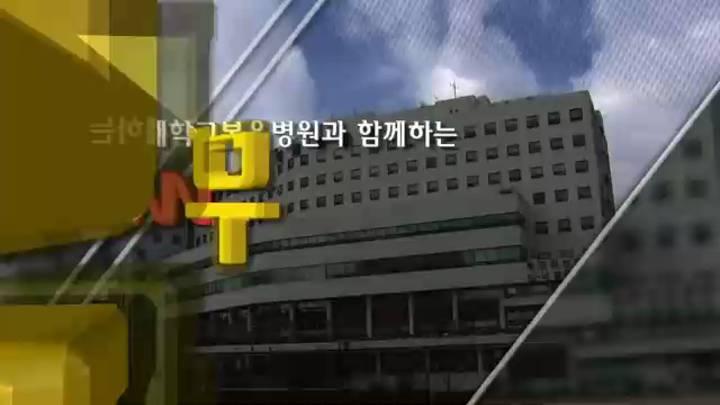 KNN과 고신대학복음병원이 함께하는 KNN무료건강검진