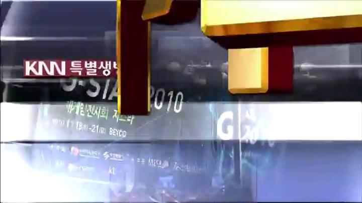 (11/21 방영) 여기는 지스타 2014 – 11월21일