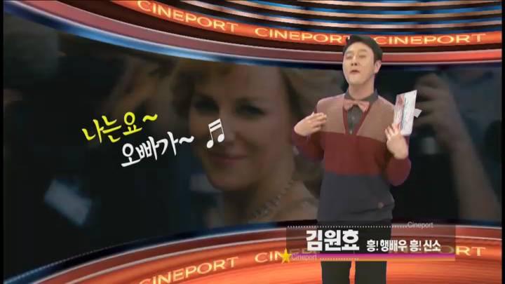 흥행배우흥신소-심은경 편(11/22)
