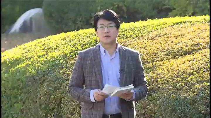 (11/23 방영) 11월 23일(김희영 부산여성가족정책관)