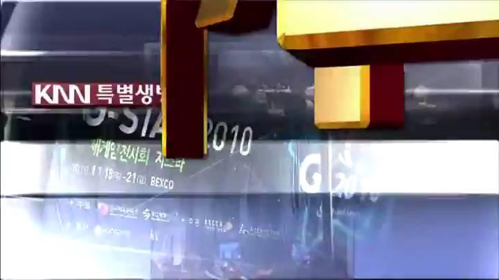 (11/23 방영) 여기는 지스타 2014 – 11월 23일