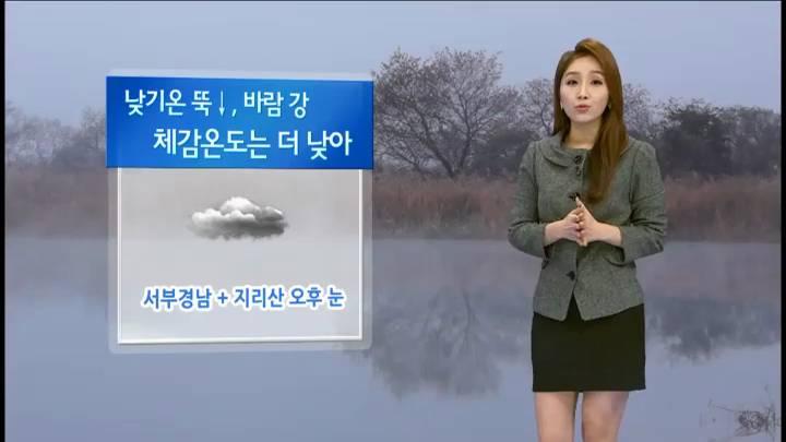 모닝와이드-날씨1 (12/1월)