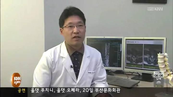 건강365-젊은층 허리디스크 증가