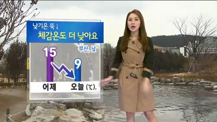 모닝와이드-날씨2 (12/11목)
