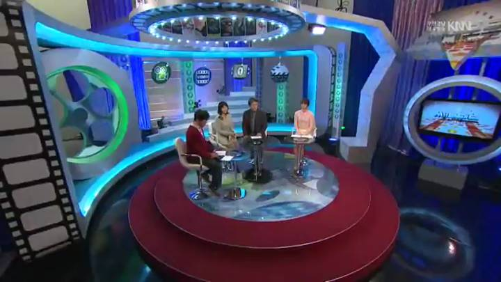 (12/13 방영) 756회 상의원 / 워킹걸 / 코스모폴리스