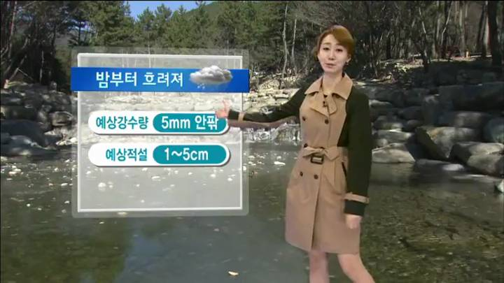 뉴스아이 날씨-내일 종일 흐리고 밤부터 눈 또는 비, 예상 적설량 최고 5Cm