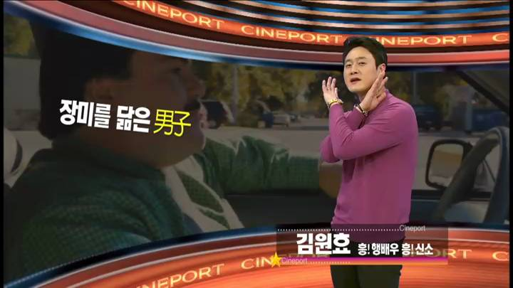 흥행배우흥신소-이정재편(12/13)