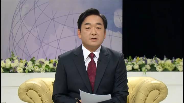(01/11 방영) 홍준표, 이순삼 경남도지사 내외