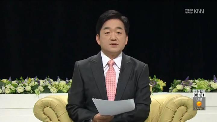 (01/18 방영) 조성제 부산상의 회장, 수불 범어사 주지스님