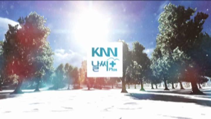 뉴스아이 날씨 1월 24일(토)