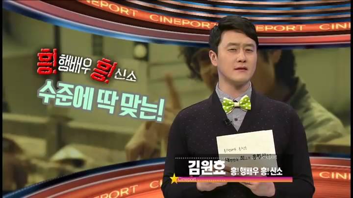 흥행배우흥신소-오달수편(1/24 방영)