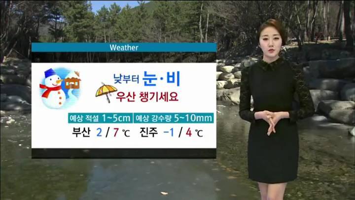 뉴스아이 날씨 -내일도 낮기온 5도 내외.. 쌀쌀