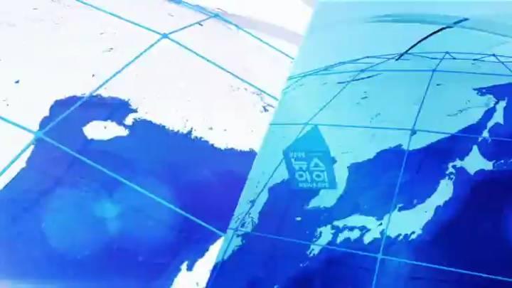 (01/29 방영) 뉴스아이