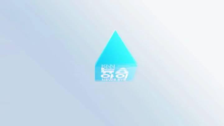 (31/31 방영) 뉴스아이