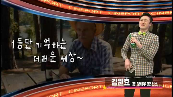 (1/31 방영)흥행배우-벤스틸러