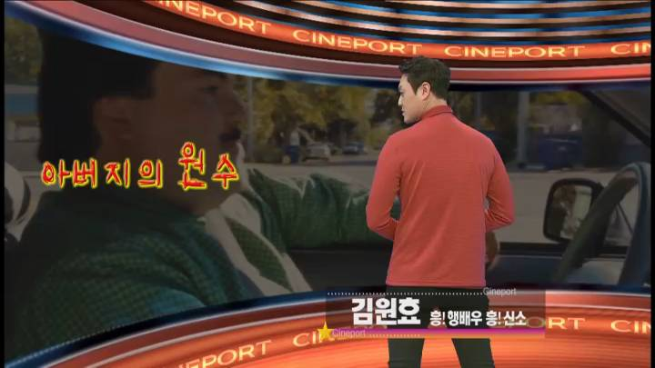 (02/07 방영)흥행배우 흥신소_하지원편