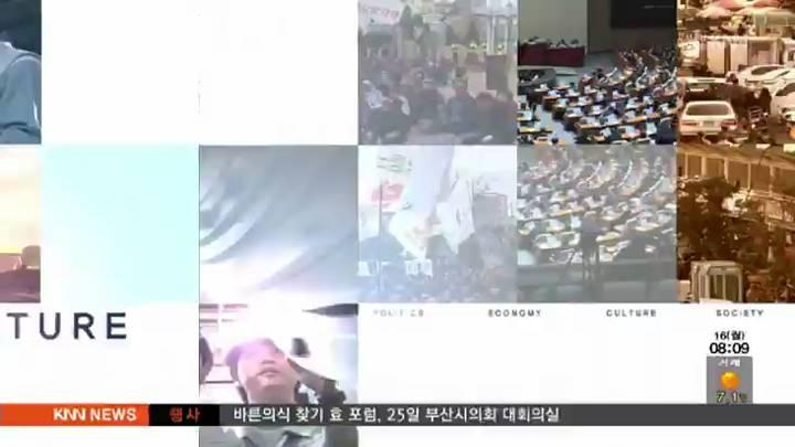 인물포커스-민홍철/국회의원(경남 김해갑)