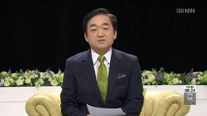 (02/15 방영) 최경수 한국거래소 이사장, 김희정 여성가족부 장관