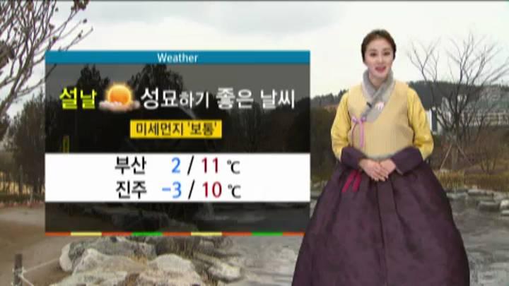 뉴스아이 날씨 2월 18일(수)