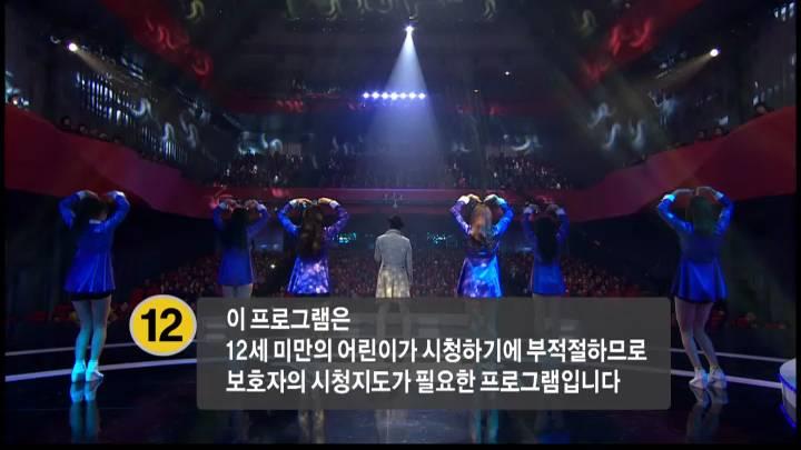 (02/21 방영) 전국 TOP 10 가요쇼