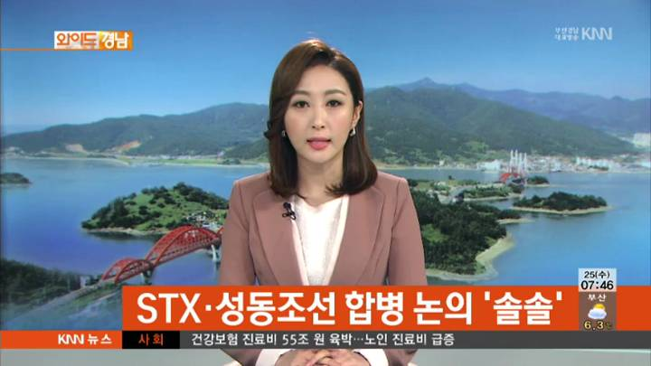STX-성동조선 합병 논의 '솔솔'